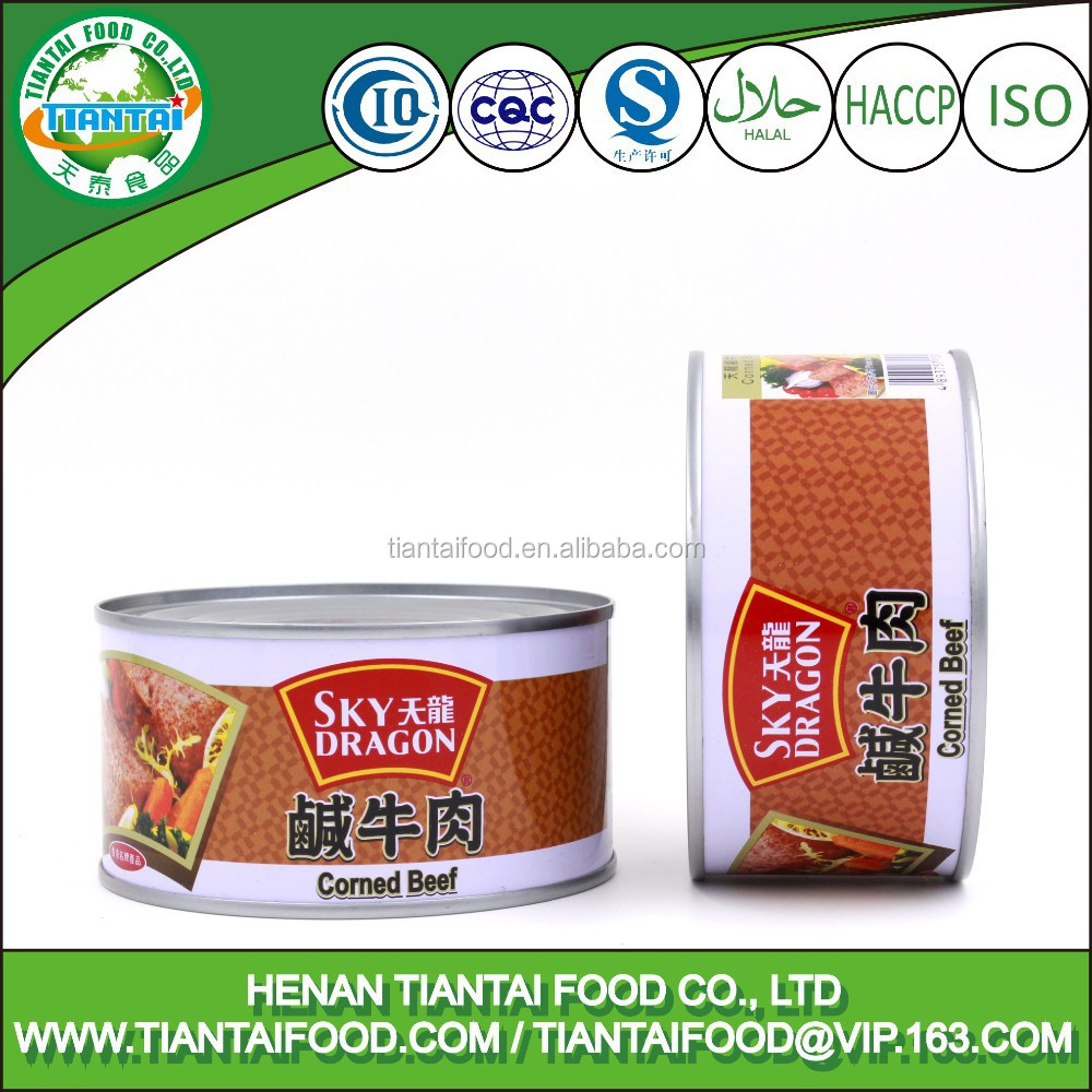 HACCP 340g canned corned beef