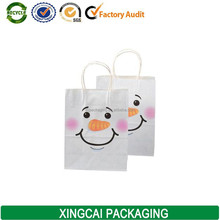 2015 New Design paper bag for printing service gift/shopping/promotion/advertising