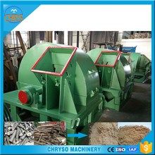 low noise wood crusher pulverizer/small coal hammer mill price