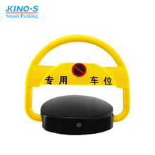 Automatic Car Space Remote Control Parking Lock