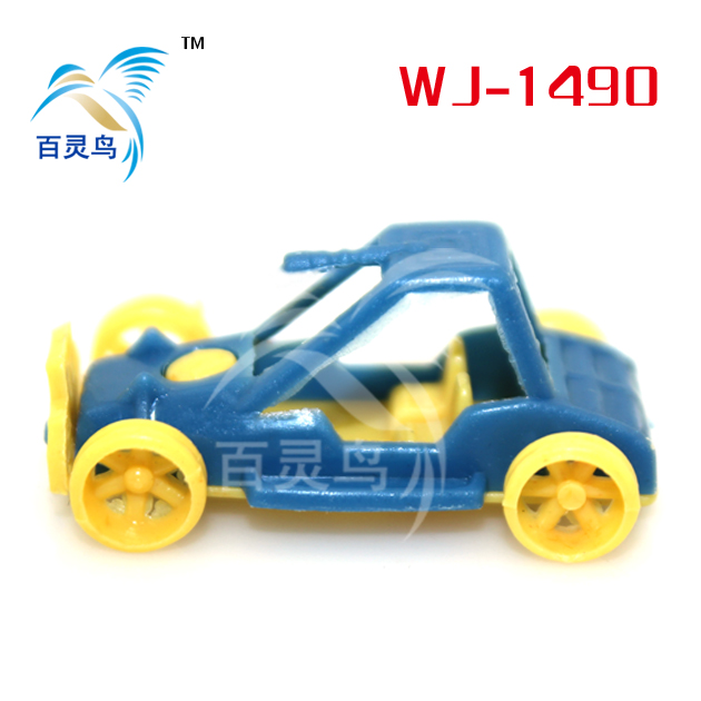 China cheap small mini diy toys promotional plastic kids toys