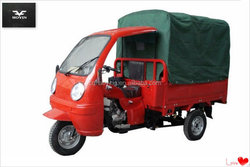 Chinese popular cargo top quality adult tricycle on sale