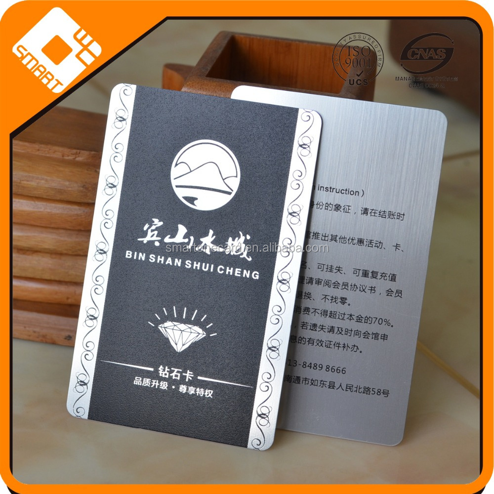 CR80 PVC card printing Brushed ID Membership Cards for id card holder
