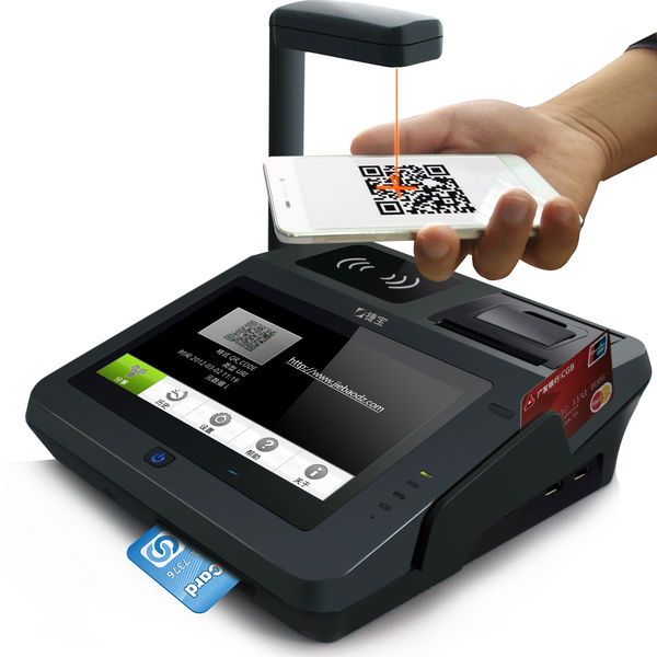 cheap price touch pos keyboard android pos with barcode scanner