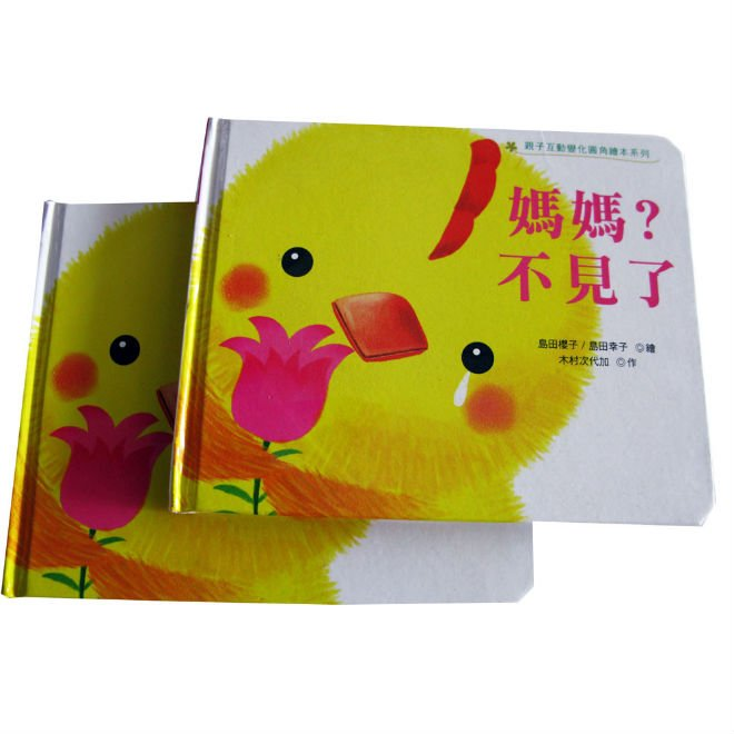 Custom Printing Thick Material and Cardboard Paper Type Card Board Children