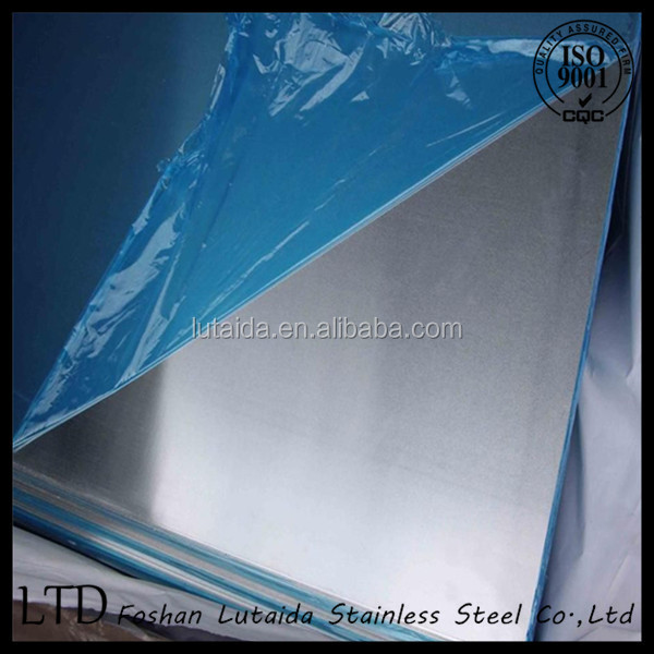 Low price Alloy Aluminum Cladding Sheets 1060 1050