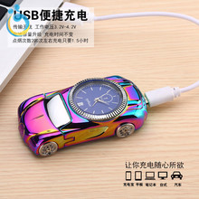 New Model and Cool Style car shape USB lighter & Hot selling and Top Quality windproof USB lighter watch