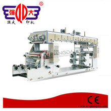 Plastic film & Paper & Foil Solvent Based Lamination Machine