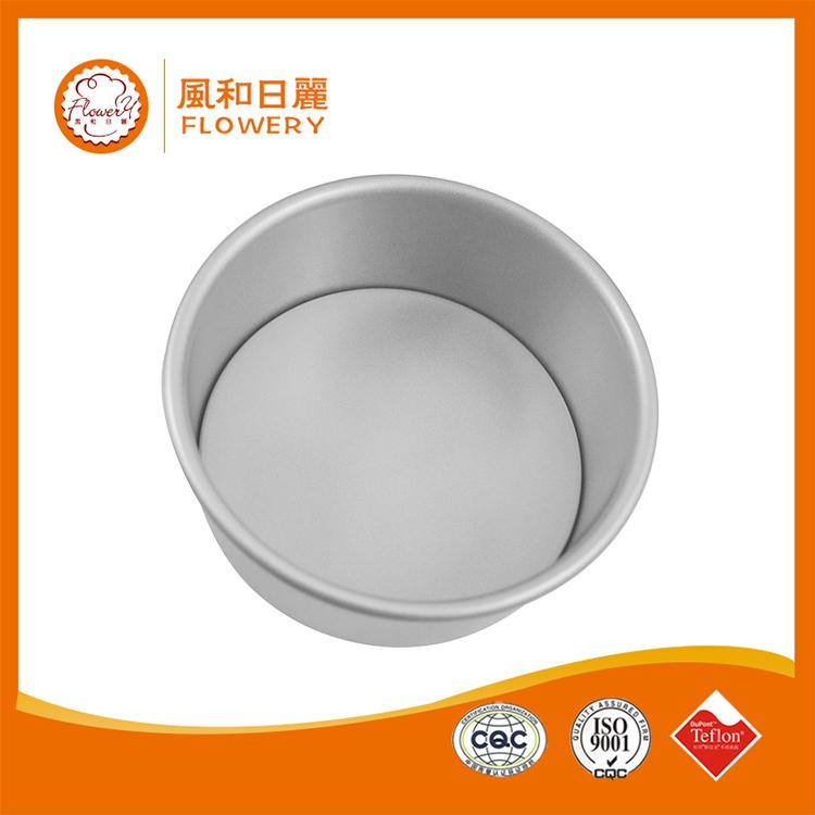 Hot selling shallow baking pan cake tin with low price