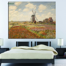 Impression Style Windmill Canvas Print Famous Painting Wall Hanging Decor Fabric Oil Picture