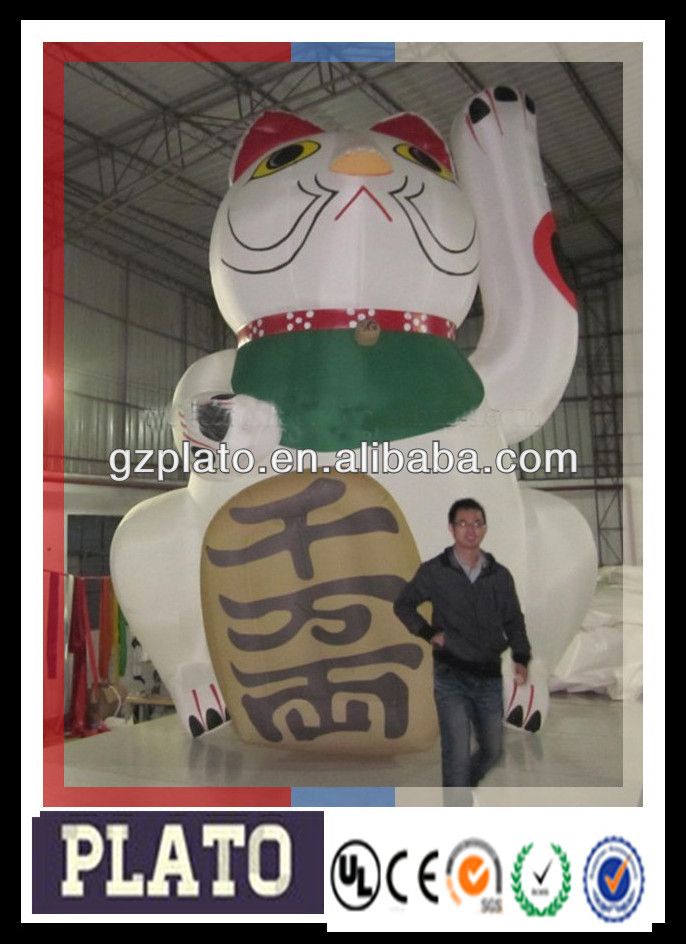 hot sale gaint inflatable lucky cat
