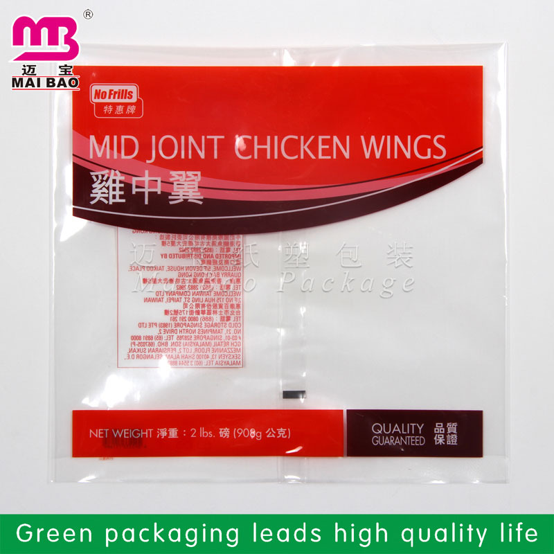 2014 top quality cheap environmentally friendly packaging frozen food