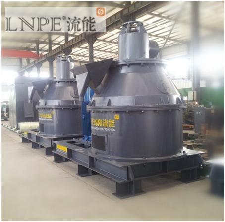 high quality ink powder grinding machine/micronizing mill