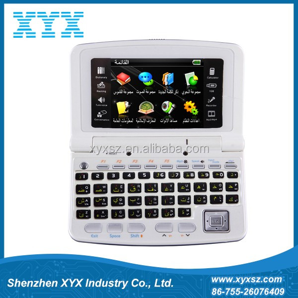 Text language translator Digital Language learning machine+Color screen