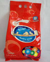 High quality Iran Iraq Dubai washing detergent powder