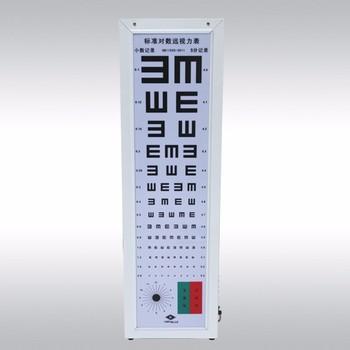 Standard Logarithmic Type 5m Children Eye Test Chart Buy Eye Test