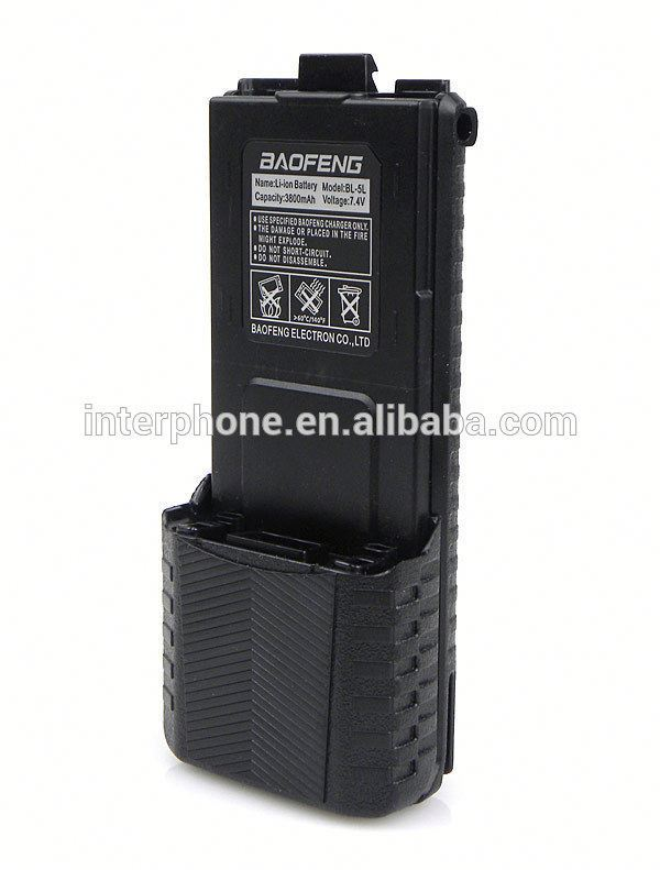 Yellow 7.4V 3800mAh Li-ion Battery for BAOFENG UV-5R Dual band Radio