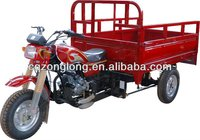 normal motor tricycle with new style