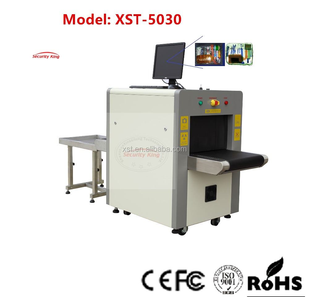 Airport x ray baggage screening machine for Through Type x ray luggage scanner luggage metal Detector inspetion (XST-5030A)