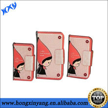 Cute 3D Hoodwinked girl Leather Wallet Book Flip Skin Case For iPhone 4 4G 4S