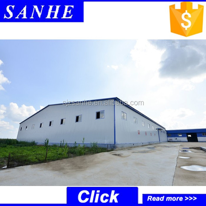 steel storage shed/metal storage shed for sale/movable steel warehouse