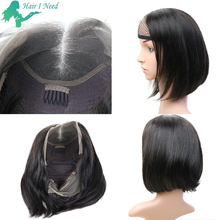 2018 New Trendy Style Short Straight Human Hair Bob Brazilian Wigs