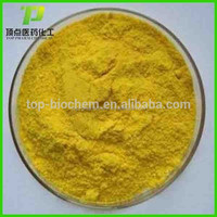 Natural Gardenia Yellow for food coloring CAS 94238-00-3---TOP PHARMCHEM