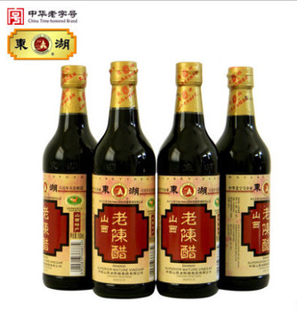 Pure Fermented Pure And Aromatic Grain Vinegar Made in China