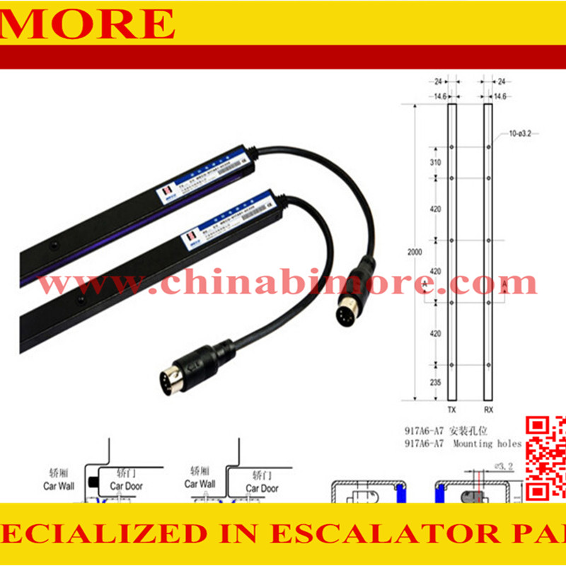 weco,weco-917A61-DC24D -A elevator safety light curtain/ infrared sensor, elevator door sensor lift light curtain