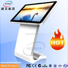 horizontal android media player with wifi function lcd touch screen advertising board