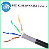 네트워크 cat6 cable wire carton price cat 6 amp cat6 ftp cable on sale