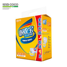 Hospital Disposable Supplies Directly Making Absorbent Adult diaper For Free Samples Free Shipping
