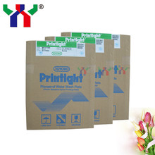 LF95GC TOYOBO Printight photopolymer resin plate import from Japan