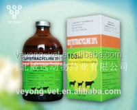 Oxytetracycline injectionDrug medicine finish products for cattle