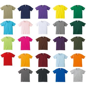 Round neck color t shirts buy color t shirts most for Cheap plain colored t shirts