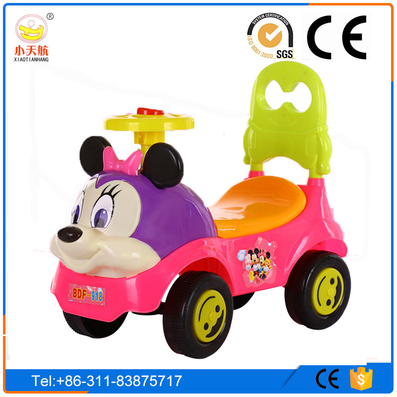 4-Wheeled Ride on Car Toy, Animal Mould Baby Swing Car, Kids Swivel Car