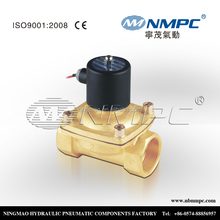 foot valve for pump pressure vessel safety valve fountain valve