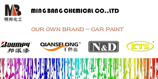 mingbang chemical own brand car paint