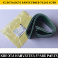 HOT SALE KUBOTA HAVESTER PARTS 5T051-71240 COTH