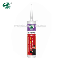 300ml 590ml Evergain G-955 General Purpose Neutral Structural Silicone Sealant glass cement