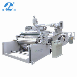 High Efficiency Single Screw T-Die Extruder Hot Melt PE Coating Machine for Paper Cup