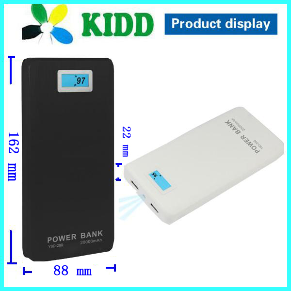 Shenzhen Mobile Phone Battery Charger,High Performance Portable Power Bank Charger
