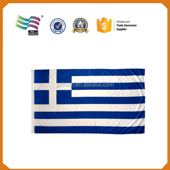 Greece Greek National Flag