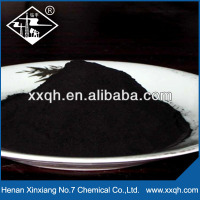 Top Grade Ferrochrome Lignosufonate Carbon Black Powder