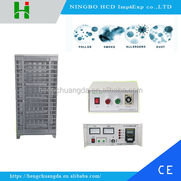High concentration built in ozone generator in air purifier