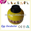 /product-detail/dfpets-dfi005-competitive-price-incubator-for-ostrich-eggs-1883319924.html