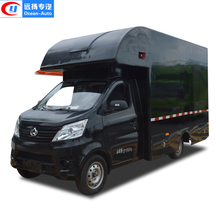 low price hot dog mobile warmer food car for sale