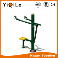 2015 Newest Sit pull trainer in YIQILE