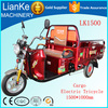 Three wheeled electric tricycle/electric tricycle used/new mini motorcycle