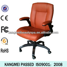 office chair plastic floor mat (KM-3212)